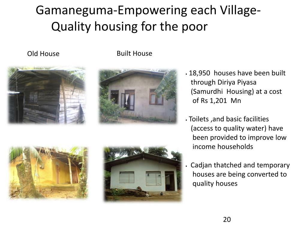 Gamaneguma-Empowering each Village-