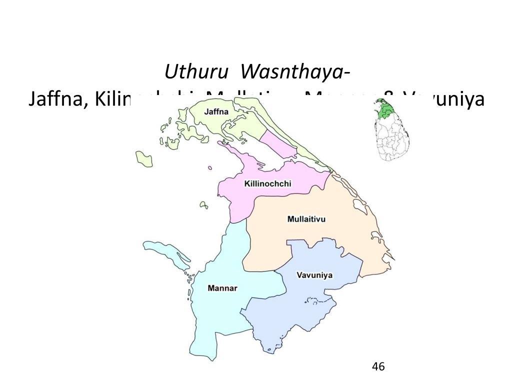 Uthuru  Wasnthaya-