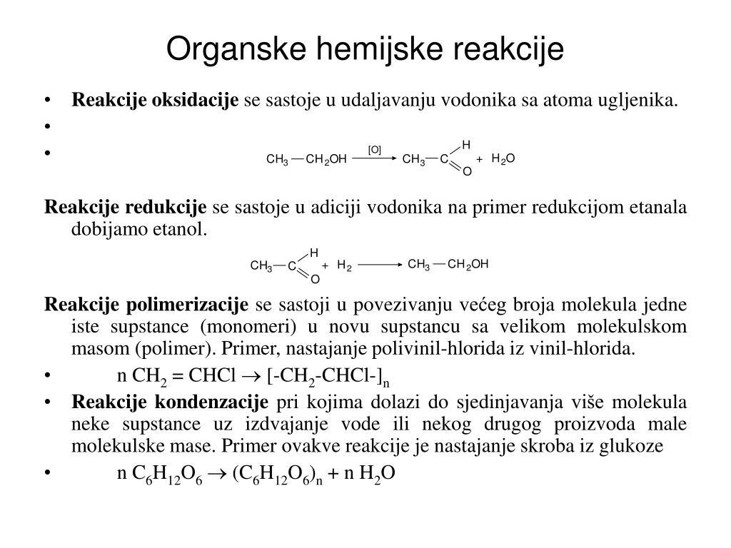 Organske hemijske reakcije