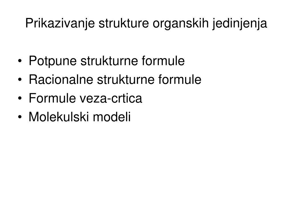 Prikazivanje strukture organskih jedinjenja