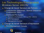 les technologies emergeantes windows server 2003 r2