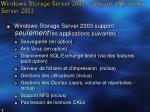 windows storage server 2003 compar windows server 2003
