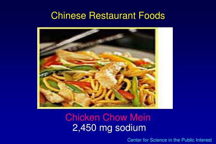 Chinese Restaurant Foods
