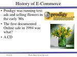 history of e commerce3