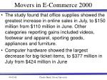movers in e commerce 2000