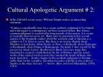 cultural apologetic argument 2