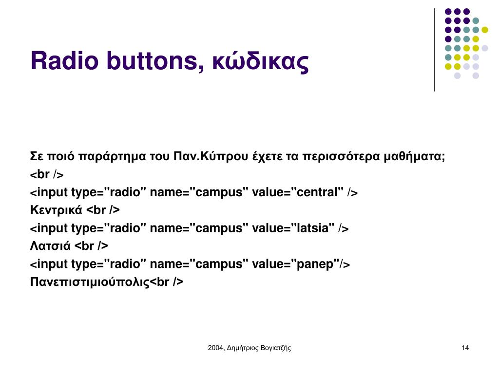 Radio buttons,