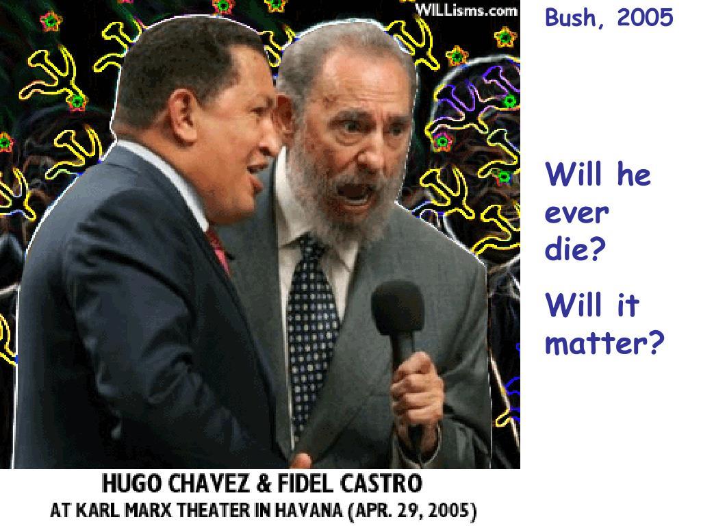 Bush, 2005