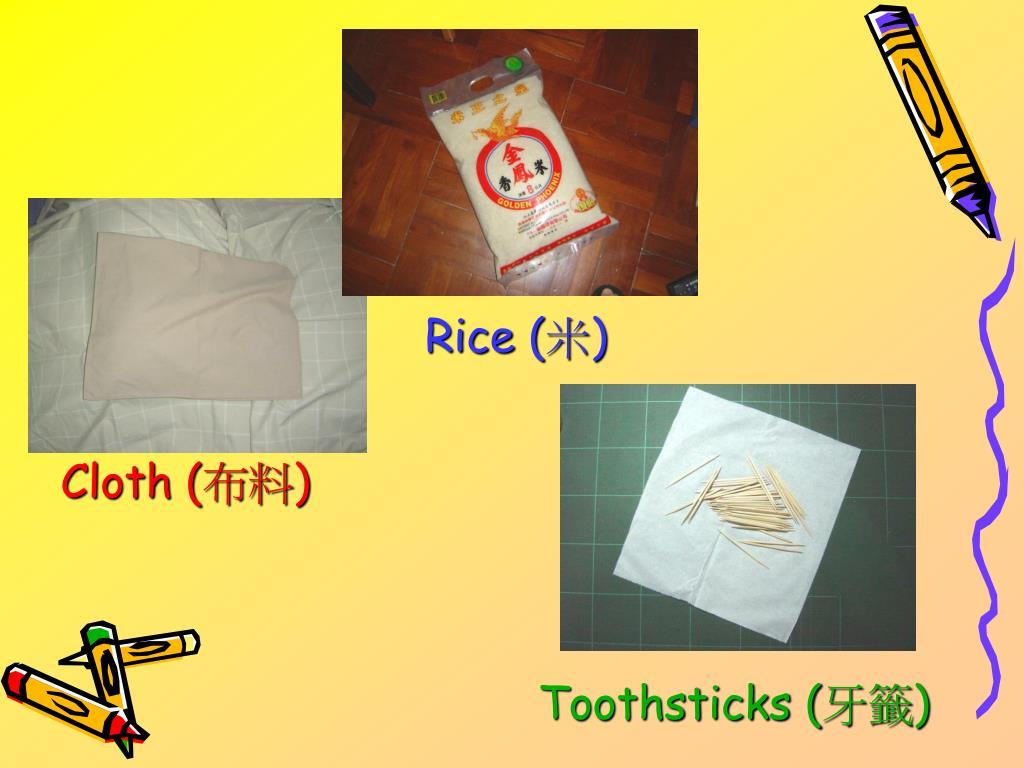 Rice (