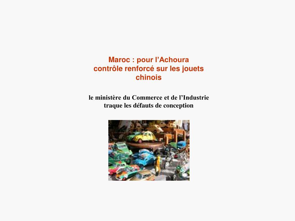 Maroc: pour l'Achoura