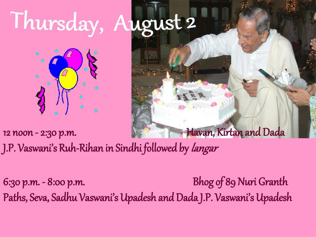 Thursday,  August 2