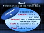 read consumerism and the human brain12