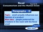 read consumerism and the human brain13