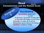 read consumerism and the human brain15