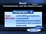 read consumerism and the human brain16