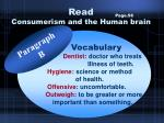 read consumerism and the human brain7