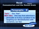 read consumerism and the human brain8