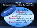 read consumerism and the human brain9