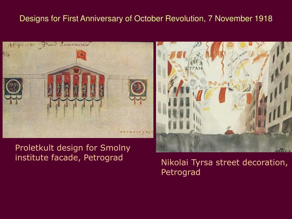 Designs for First Anniversary of October Revolution, 7 November 1918