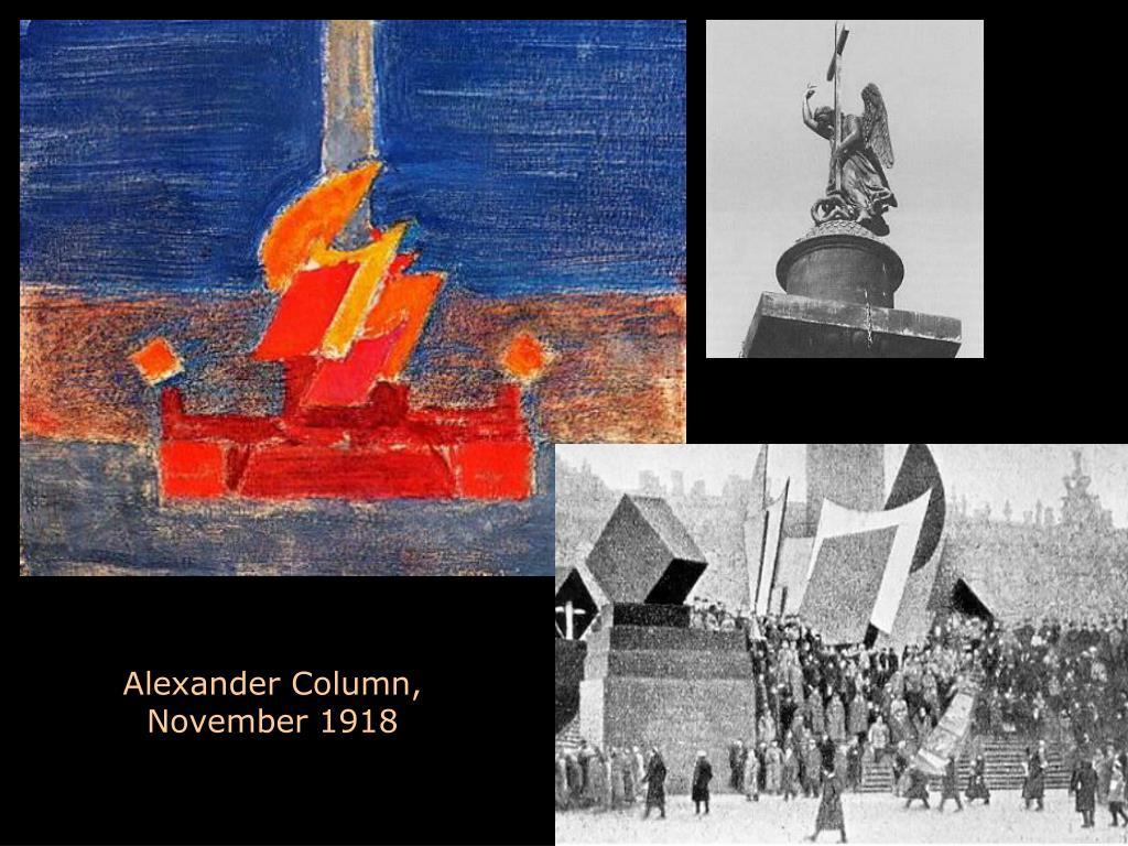 Alexander Column, November 1918
