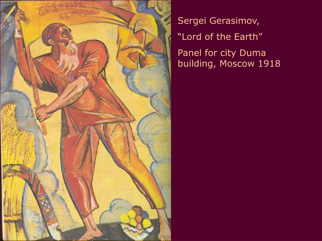 Sergei Gerasimov,