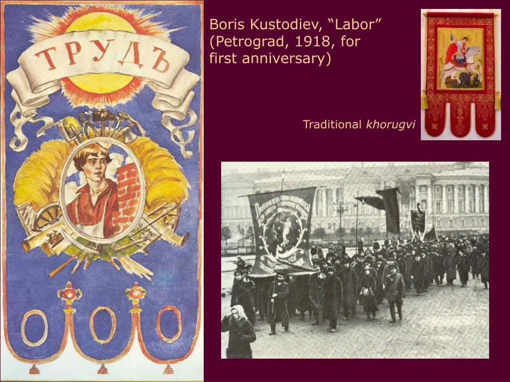 "Boris Kustodiev, ""Labor"" (Petrograd, 1918, for first anniversary)"