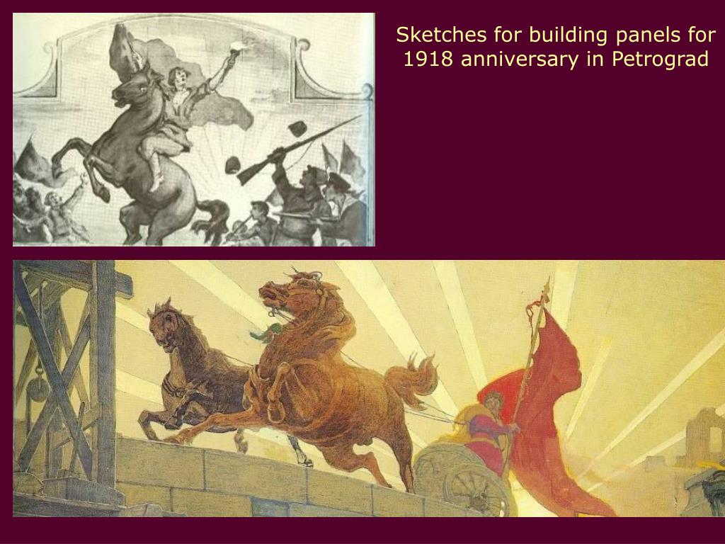 Sketches for building panels for 1918 anniversary in Petrograd