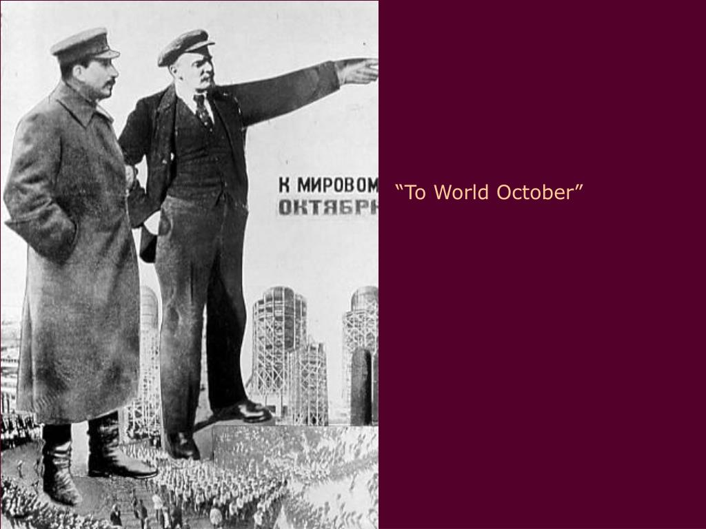 """To World October"""