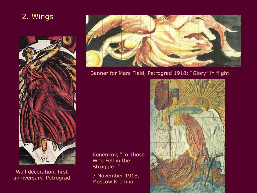 2. Wings