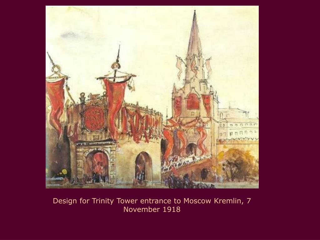Design for Trinity Tower entrance to Moscow Kremlin, 7 November 1918
