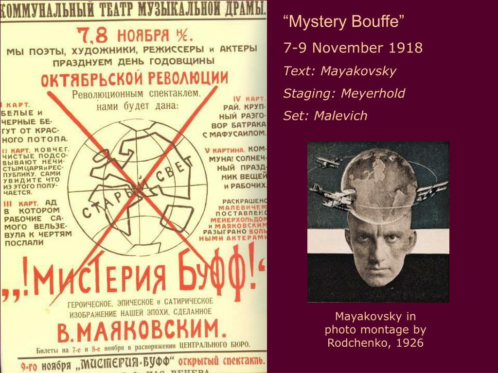 """""""Mystery Bouffe"""""""