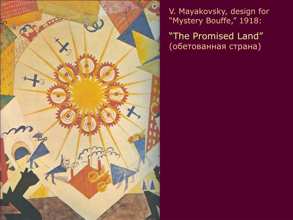 """V. Mayakovsky, design for """"Mystery Bouffe,"""" 1918:"""
