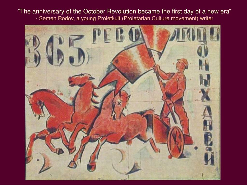 """The anniversary of the October Revolution became the first day of a new era"""