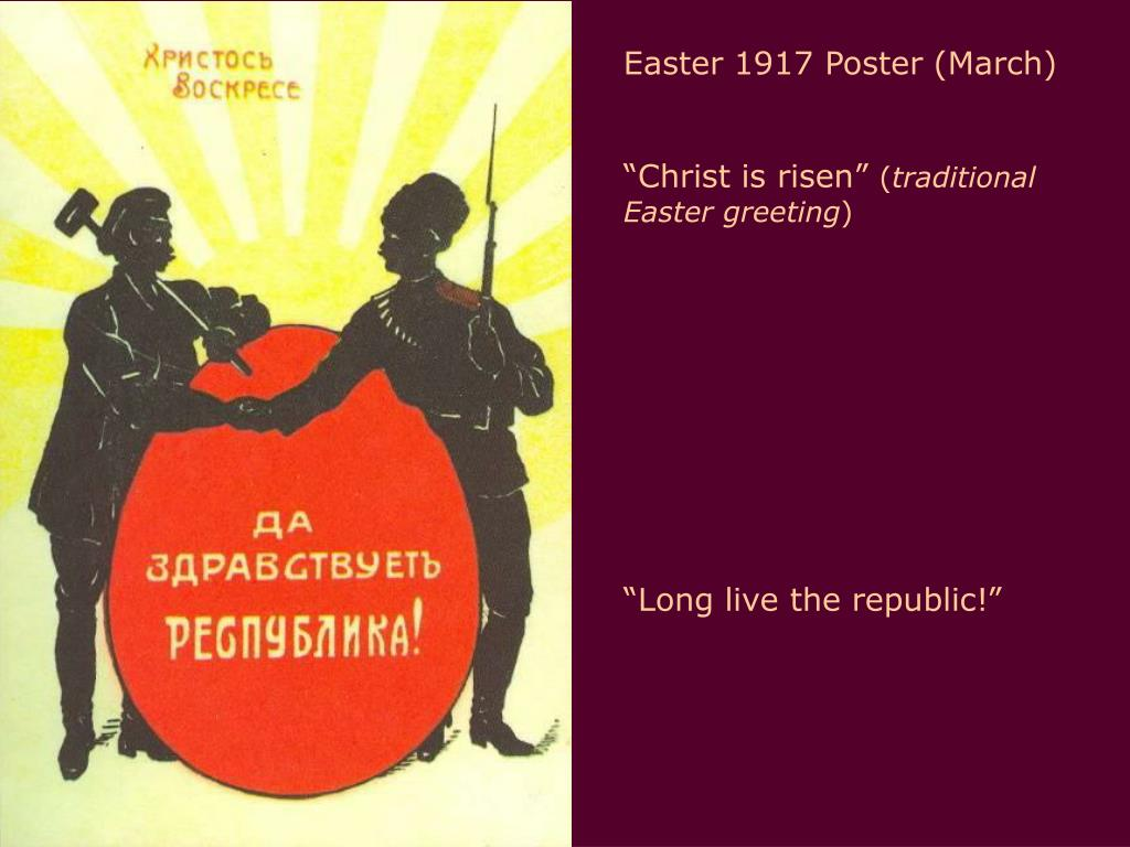Easter 1917 Poster (March)