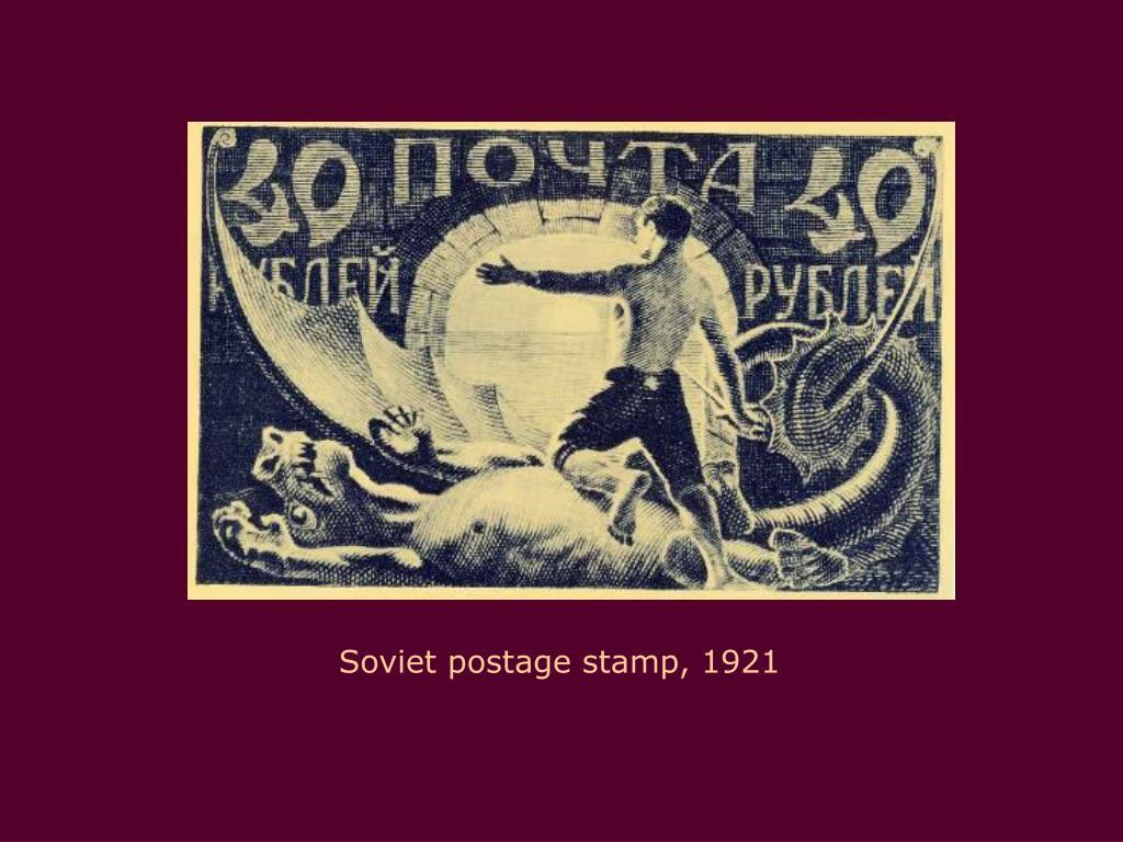 Soviet postage stamp, 1921