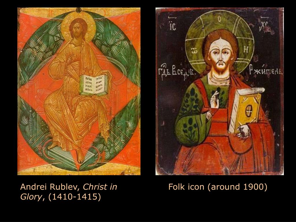Andrei Rublev,