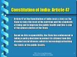 constitution of india article 47