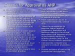 criteria for approval as anp