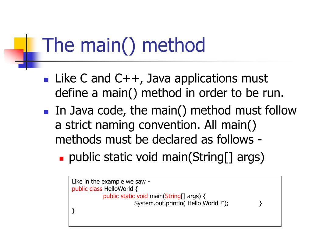 The main() method