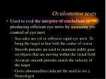 oculomotor tests
