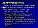 2 amorphousness9