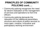 princples of community policing cont