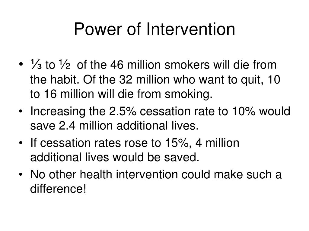Power of Intervention