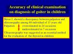 accuracy of clinical examination on diagnosis of goiter in children