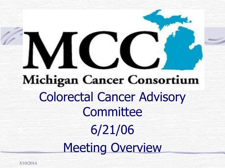 Crc advisory committee overview