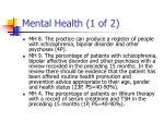 mental health 1 of 2
