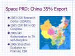 space prd china 35 export