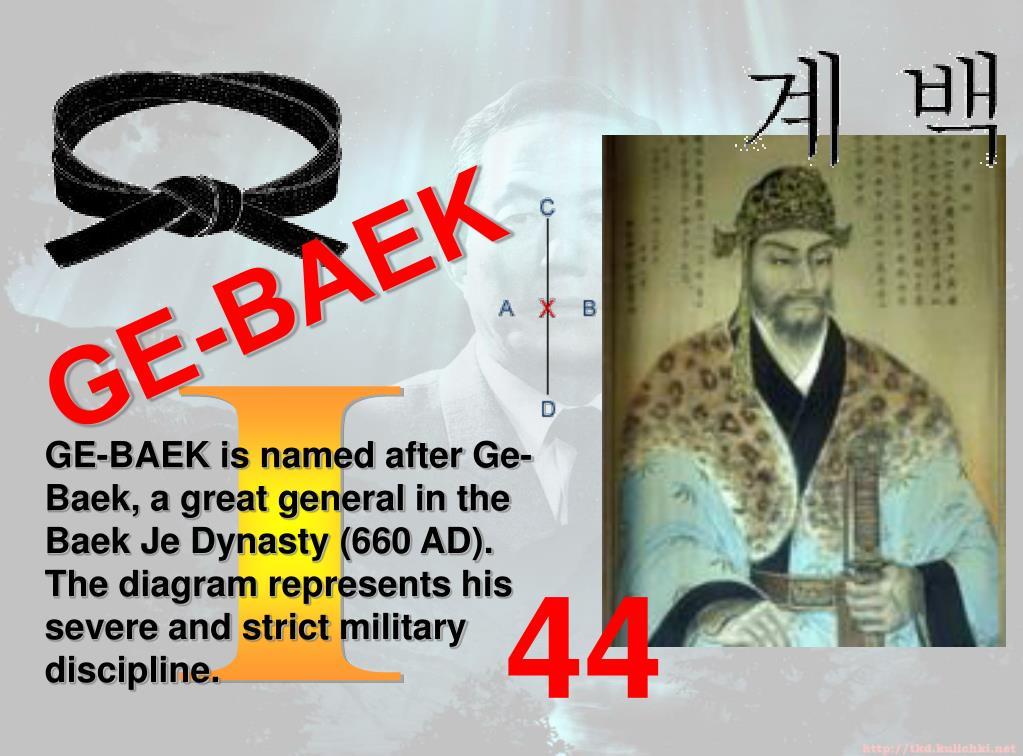 GE-BAEK