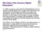 why does this concern higher education10
