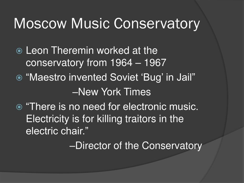 Moscow Music Conservatory